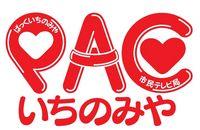 PAClogo120525trim.jpg